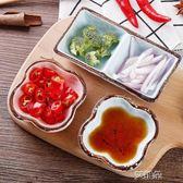陶瓷小碟子創意梅花造型盤子餐具家用醬料碟調味碟醬油碟小吃碟子      艾維朵