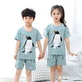 兒童睡衣男童夏季男孩女寶寶純棉短袖家居服套裝 歐韓時代