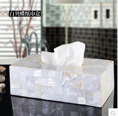 抽紙盒客廳浴室家居收納紙巾筒
