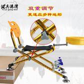 超輕新款鋁合金釣椅加厚可升降多功能便攜式摺疊輕便釣魚椅子 WY【快速出貨八折優惠】