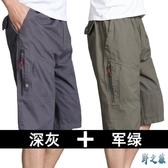 中年七分褲男寬鬆爸爸裝大碼夏季外穿男士休閒短褲中老年人中褲子 FX5139 【野之旅】