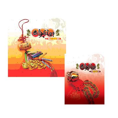 恭喜大發財 賀歲台語版CD+恭喜大發財 賀歲國語版CD  連唱版
