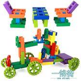 百變巧巧拼搭拼插積木塑料加厚3-6周歲兒童益智建構拼裝玩具男孩【一條街】