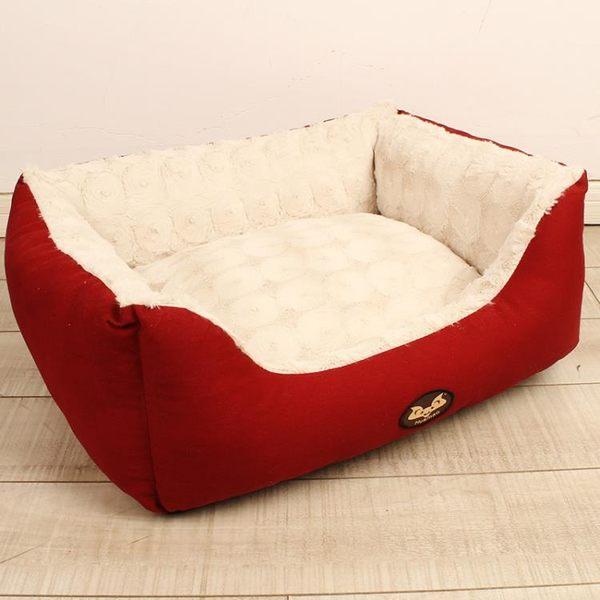狗窩屋可拆洗寵物用品 春夏保暖貓窩床墊