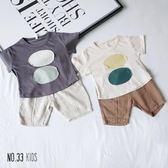 寶寶短袖T恤嬰兒冰絲上衣男女兒童正韓洋氣夏裝上衣 炫科技