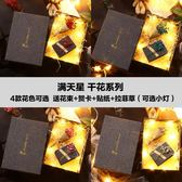 禮物盒子精美韓版簡約大號創意禮品盒