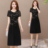 假兩件洋裝2020新款中年媽媽夏裝連身裙氣質40歲闊太太收腰顯瘦假兩件連身裙618購