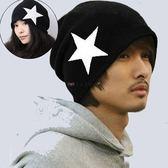 走走去旅行99750【IB215】韓版五角星針織帽 單色毛線帽 街舞帽 情侶帽 套頭帽 冬帽 3色