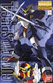 鋼彈模型 MG 1/100 明鏡鋼彈 機動武鬥傳G TOYeGO 玩具e哥
