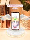 無線充電盤 天使之翼無線充電器通用適用蘋果小米三星華為11原裝mate30帶翅膀p30萬能xr 10 米家