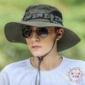 帽子男夏天漁夫帽戶外防曬遮陽帽太陽帽正韓男士沙灘登山釣魚帽全館免運