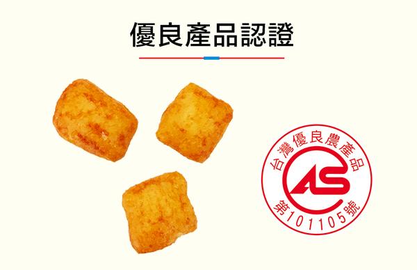 旺旺 無聊派系列米豆(130G) 經典古早味辦公室零食聊嘴 下無茶點心 小包裝 米果米餅 野餐