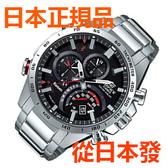 免運費 日本正規貨 CASIO 卡西歐手錶 EDFICE EQB-501XD-1AJF 太陽能藍牙智能手機鏈接商务男錶 Bluetooth