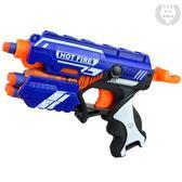 (交換禮物)迷你兒童玩具槍寶寶軟彈手槍 XW