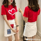 兩件套裝 春夏裝新款韓版社會小香風短袖t恤半身裙兩件套女時尚套裝裙 618購物節