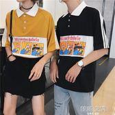 夏季韓版ins卡通短袖男女寬鬆BF風學生情侶POLO衫翻領t恤上衣班服