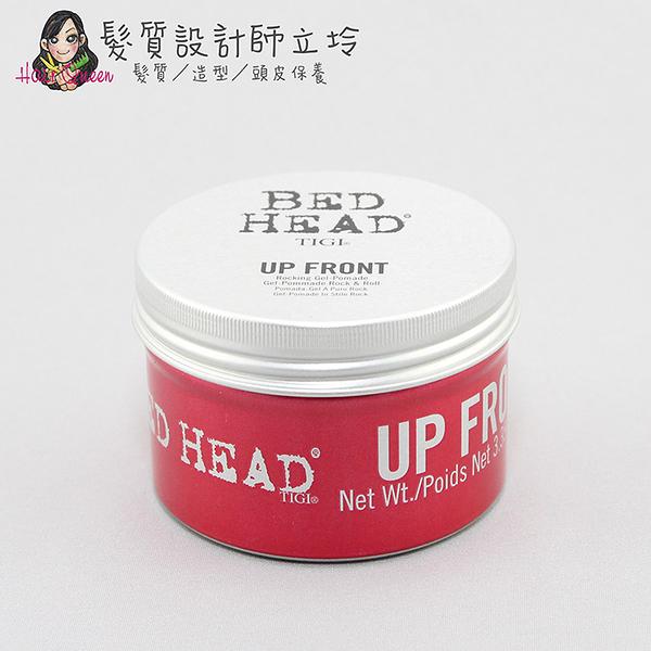 立坽『造型品』提碁公司貨 TIGI BED HEAD 太空蠟95g LM01