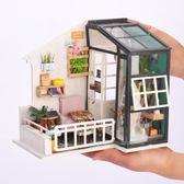 DIY小屋拼裝模型建筑小房子手工制作南風小憩兒童節禮物女孩YYP  蜜拉貝爾