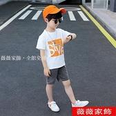 男童兩件套 童裝男童短袖套裝2021新款韓版兒童衣服中大童帥氣運動短褲兩件套 薇薇