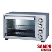 【聲寶SAMPO】30L雙溫控油切旋風烤箱 KZ-PG30F