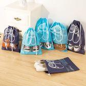 收納袋 衣物 整理袋 鞋袋 抽繩袋 束口袋 布袋子