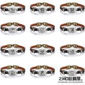 合金皮手環 12星座設計 十二星座 經典復古造型 中性皮手環推薦 單條價【CKAL1188】Z.MO鈦鋼屋