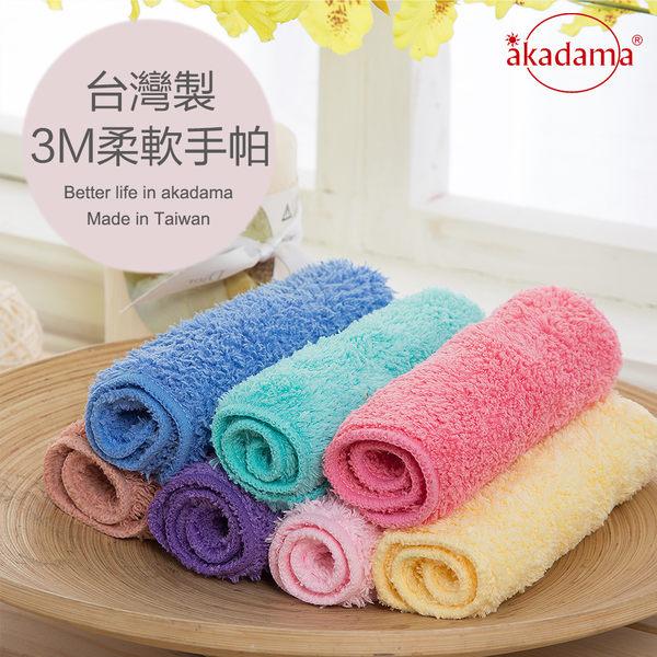 akadama 3M手帕 超吸水柔軟 不掉棉絮 開纖紗 台灣製造