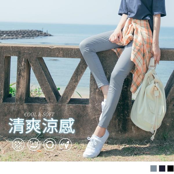 《KG0816》台灣製造.涼感吸濕排汗纖細修長彈力窄管褲 OrangeBear