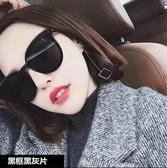 太陽眼鏡 2020新款太陽眼鏡明星網紅款防紫外線墨鏡女GM韓版潮街拍ins圓臉【快速出貨八五折】