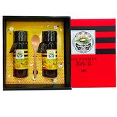 【養蜂人家】黃金流蜜禮盒禮盒-皇家金鐉蜂蜜425g(2瓶),單盒88折