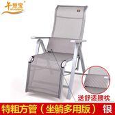 降價促銷兩天-椅子家用躺椅午休床午睡椅辦公室逍遙懶人靠背沙灘靠椅RM