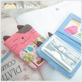 名片夾~雅瑪小舖包包 啵啵貓童話世界名片夾/拼布包包