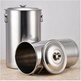特厚不鏽鋼奶茶桶加厚帶蓋不鏽鋼桶珍珠奶茶桶長奶桶湯桶mks 瑪麗蘇