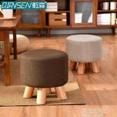 乾森 實木小凳子時尚沙發凳創意布藝板凳家用矮凳成人圓凳換鞋凳igo『潮流世家』