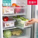 百露帶滑輪收納框蔬菜收納籃大號冰箱廚房食...
