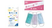 埃恩居 醫用口罩  H3352型-(粉紅色 5片/包.10包/盒)