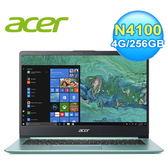 【Acer 宏碁】Swift 1 SF114-32-C0KE 14吋輕薄窄邊框筆電-湖水綠 【加碼送創見32G隨身碟】