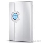 220V家用抽濕機除濕機靜音地下室回南天除濕抽濕器室內吸濕干燥機 QQ28233『東京衣社』