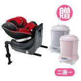 Combi 康貝 Neroom ISOFIX 旋轉式汽車安全座椅-伯爵紅【贈Pro高效消毒烘乾鍋】【佳兒園婦幼館】