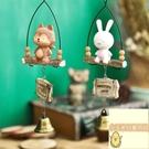 件植物日系居家門房間裝飾品教師節禮物創意...