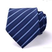 男士手系領帶正裝商務8cm黑色職業英倫新郎結婚領帶上班學生韓製尾牙 限時鉅惠