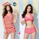 台灣製 聖手 SAIN SOU A93825 三件式比基尼 (比基尼上衣+泳褲+連身外罩衫+泳帽+活動式罩杯)