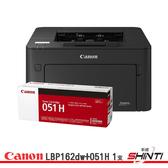 【搭051H原廠1支】Canon imageCLASS LBP162dw 黑白雷射網路雙面印表機