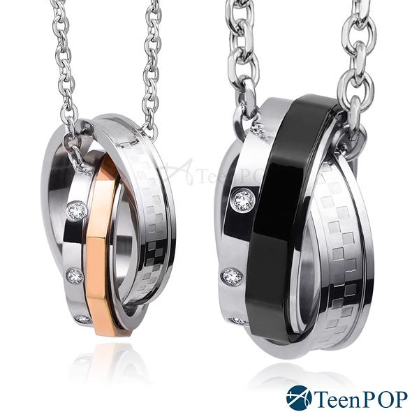 情侶項鍊 對鍊 ATeenPOP 珠寶白鋼項鍊 送刻字 星空情人 轉運*單個價格*