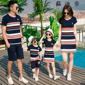 【全館8折】一家四口親子裝夏裝全家裝裙套裝