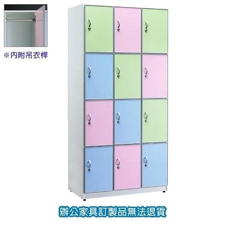 南亞塑鋼衣櫃 收納櫃 CP-1812 彩色塑鋼12人用 衣櫃