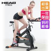 城市型 18kg 飛輪競速車H681 飛輪健身車【HEAD 海德】