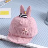 嬰兒帽子春秋女寶寶薄款鴨舌帽公主可愛寶寶遮陽帽女春季