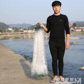 加重1米6分三層魚網黏網小白條捕魚絲網鯽魚掛網沾網漁網抓魚漁具 WD 遇見生活