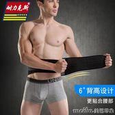 運動護腰帶男籃球護具健身跑步深蹲腰帶訓練束腰收腹帶女護腰裝備 美芭印象